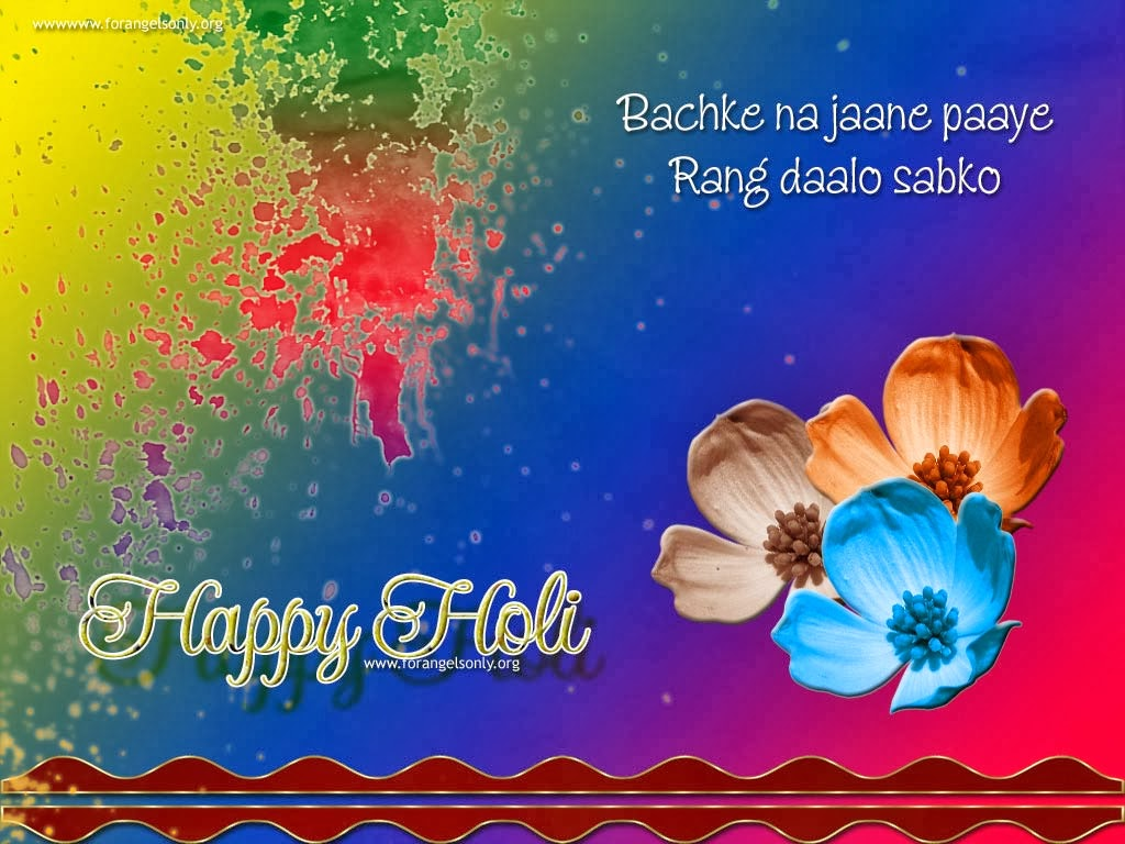 Holi 2016 Greetings & Quotes Wallpapers and Holi Photos