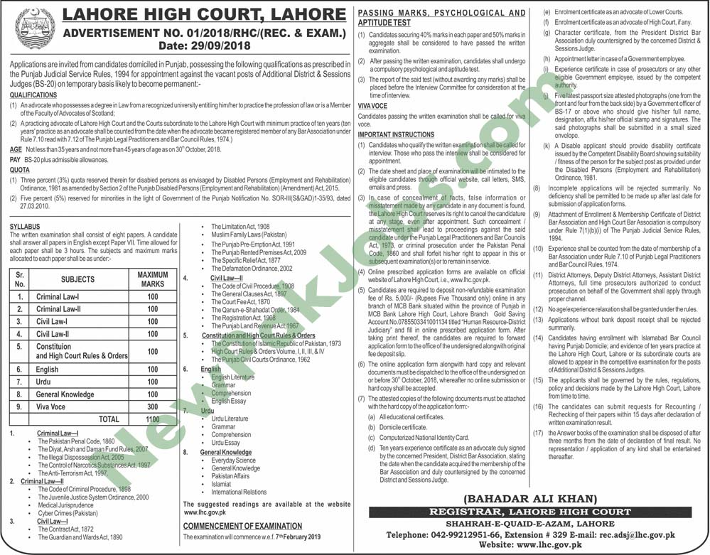 October 2018 Jobs in Lahore High Court Advertisement No 01/2018