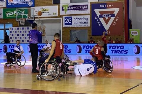 Ατλας και Δωδεκάνησος στον τελικό του κυπέλλου Ελλάδας μπάσκετ με αμαξίδιο-Φωτορεπορτάζ