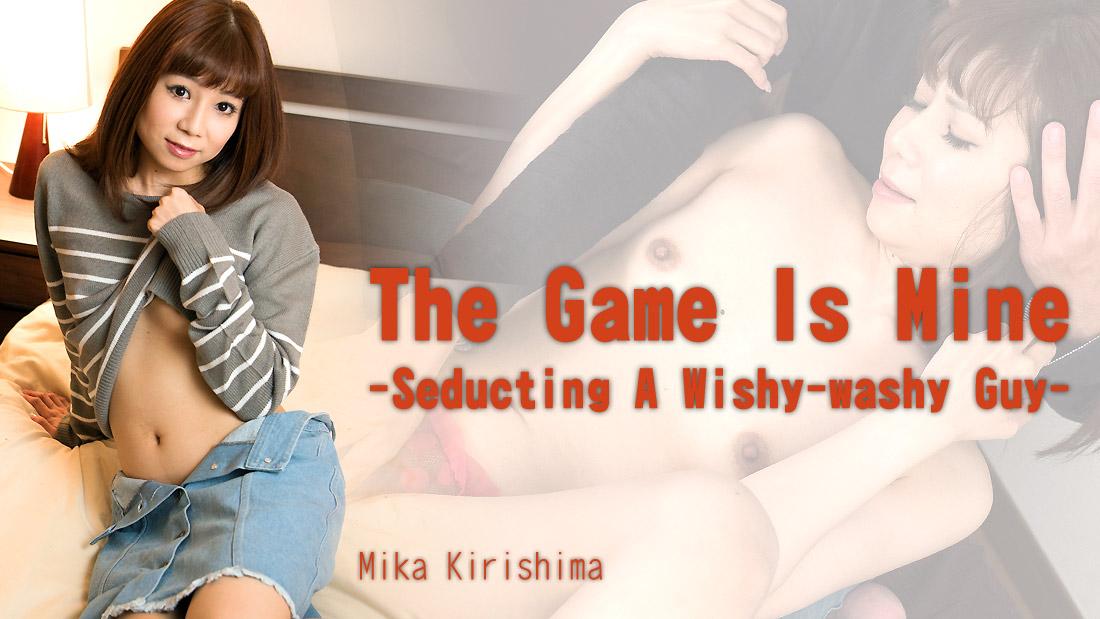 Mika Kirishima Seducting Wishy-washy Guy