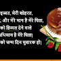 Happy Birthday Quotes for father in Hindi | पापा के लिए स्टेटस और शायरी