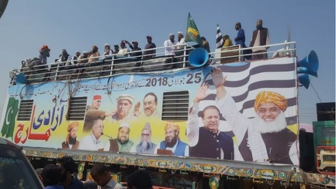 Sukkur gears up for a rally on Azadi March day two