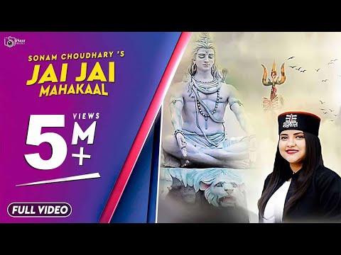 Kya Mangu Main Tumse Bhole song lyrics