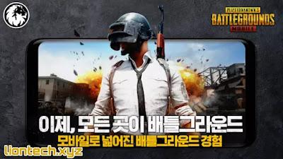 ببجي موبايل الكورية Pubg mobile kr
