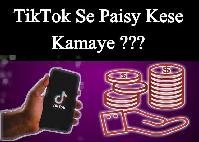 TikTok Se Paise Kamane Ka Original Tarika TikTok Se Paise Kaise Kamaye