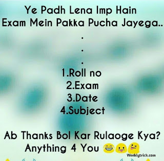 Exam Dp For Whatsapp