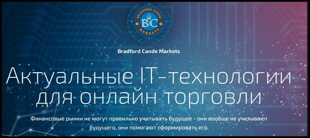 Мошеннический сайт bk-markets.com – Отзывы, развод. Компания Bradford Cande Markets мошенники