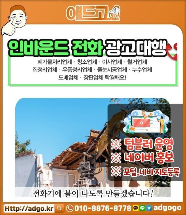 서울강서관상어