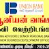 Union Bank Vacancy