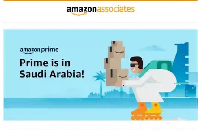 طريقة الاشتراك في امازون برايم السعودية واحصل على العروض قبل الجميع