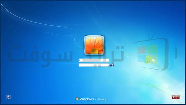 تنزيل ويندوز 7 النسخة النهائية للكمبيوتر مجاناً