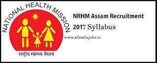 NRHM Assam ANM Syllabus 2017