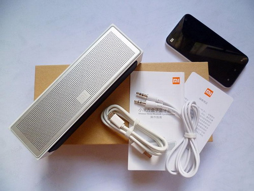Xiaomi Mi Square Box 4.0 Bluetooth Speaker