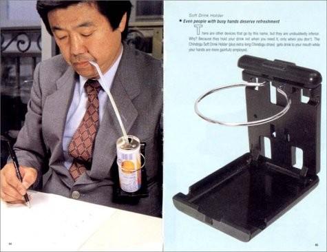 Penemuan Nyeleneh Tapi Cerdas dari Jepang