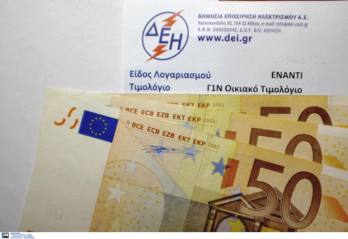 Επιστροφή χρημάτων σε λογαριασμούς ρεύματος - Δείτε αν τη δικαιούστε!