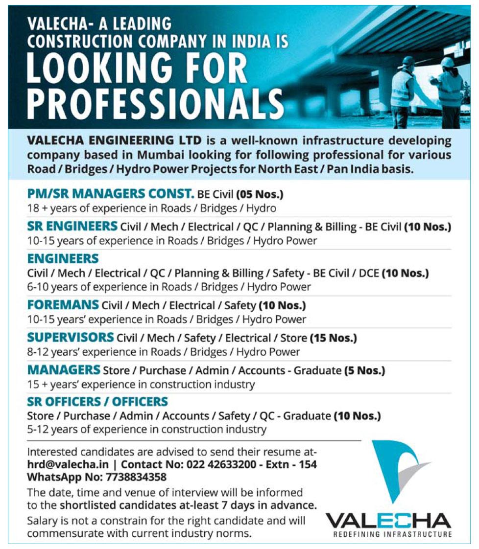 VALECHA Engineering Ltd. Recruitment 2021: Apply for 65 Vacancies