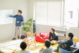 キックオフの前の時間を使って、メンバーが自発的に開催してくれた勉強会
