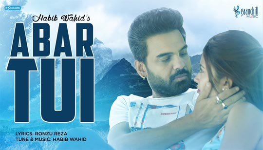 Abar Tui Lyrics by Habib Wahid