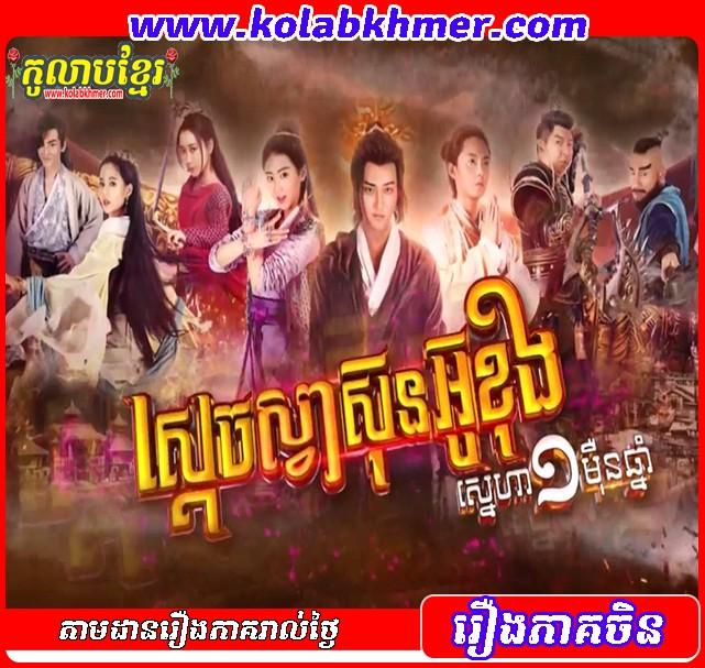 Khmer7hd movie speak khmer