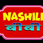 Nashili Biwi webseries  & More