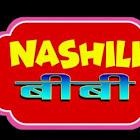 Pooja and Taniya web series Nashili Biwi