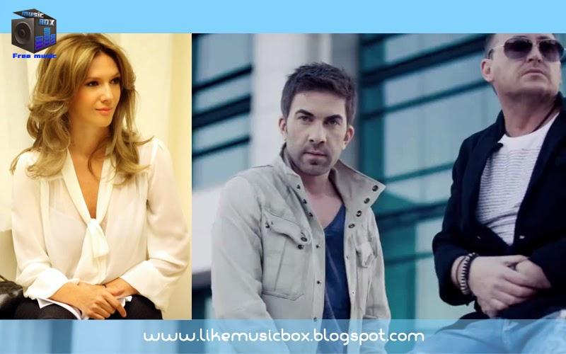 DJ Project & Adela Popescu - Bun Ramas - MusicBox | Free