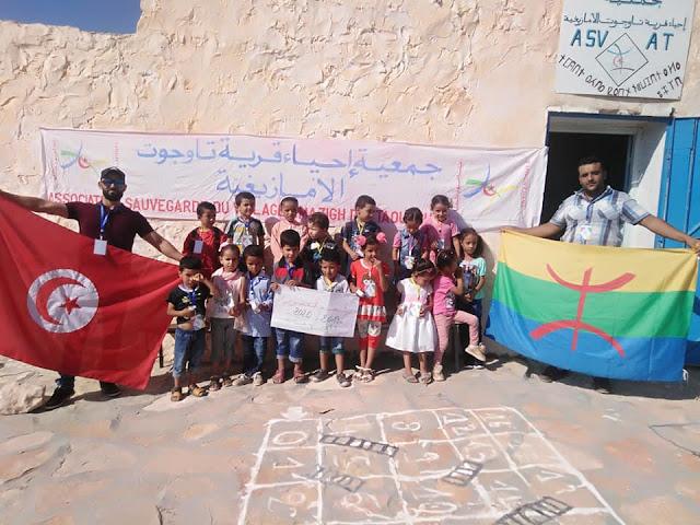 جمعية احياء قرية تاوجوت الامازيغية تونس  اطفال امازيغ