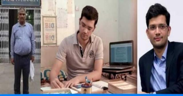 पिता थे गार्ड, बेटे को किताब भी उधार लेकर पढ़नी पड़ी थी, अपने मेहनत से बन चुके हैं IAS अधिकारी