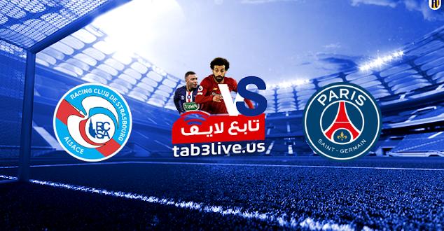 نتيجة مباراة باريس سان جيرمان وستراسبورج  اليوم 2020/12/23 الدوري الفرنسي
