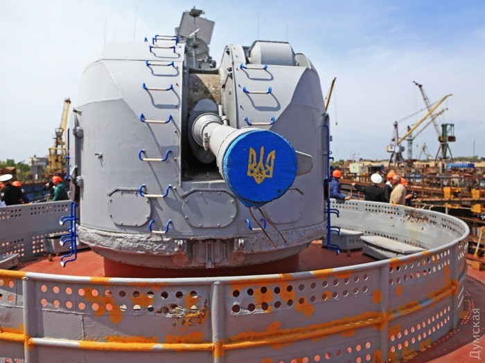 Ukrainian Military Pages - ремонт фрегата Гетьман Сагайдачний