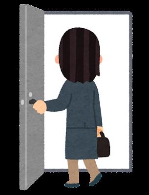 ドアへ入る人のイラスト(女性会社員)