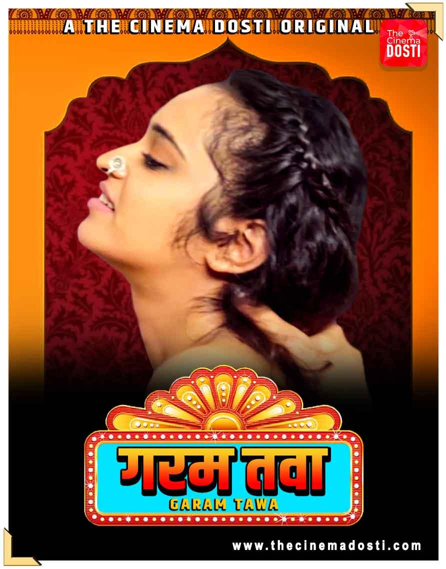 Garam Tava 2021 CinemaDosti Hindi Short Film 720p HDRip 160MB x264