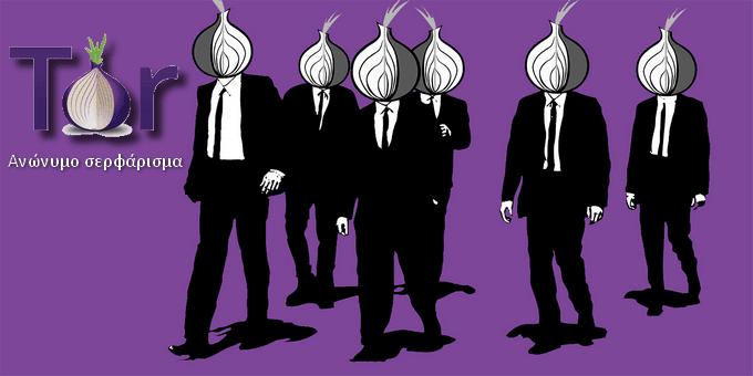 Tor Browser - Ο δωρεάν browser της ασφάλειας και της ανωνυμίας