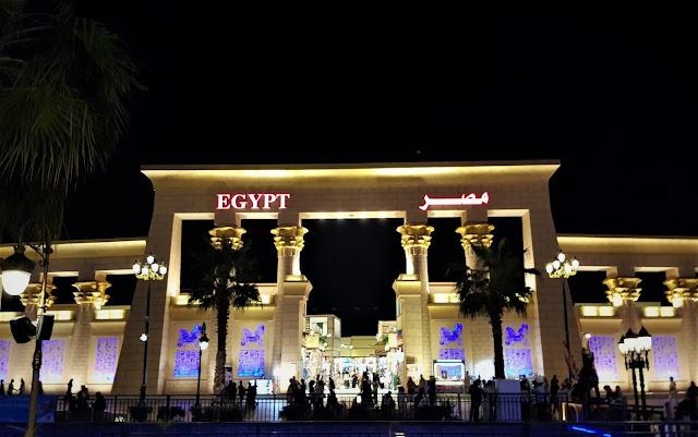 #TheLifesWayCaptures - @GlobalVillageAE #GlobalVillage #Dubai V #PhotoReviews