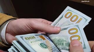 سعر الدولار في السودان مقابل الجنيه السوداني اليوم الاثنين 13-4-2020 في السوق الموازي والبنك المركزي