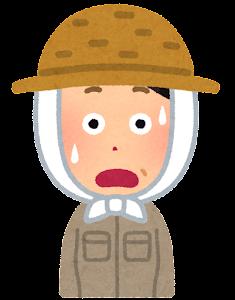 農家の女性のイラスト「驚いた顔」