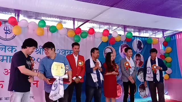 Appa Nepali Movie team felicitate in Mungpoo