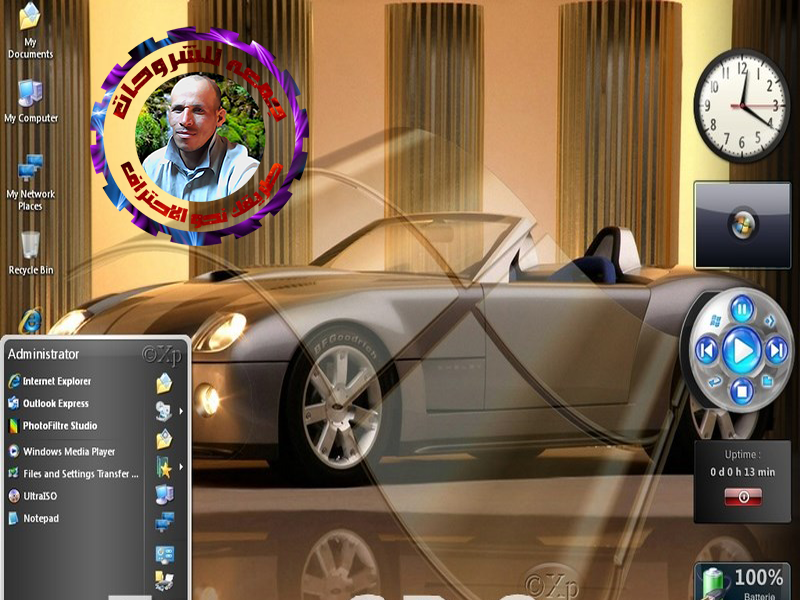 تحميل ويندوز إكس بى باتمان 2   Windows Xp SP3 batman v2