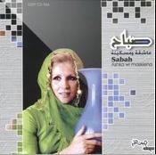 Sabah-3achi9a O Maskina