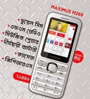 Robi-Maximus-M266-dual-SIM-TV-Phone-200-minutes-bundle-BDT-1449tk.