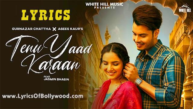 Tenu Yaad Karaan Song Lyrics | Gurnazar Chattha | Jasmin Bhasin | Asees Kaur