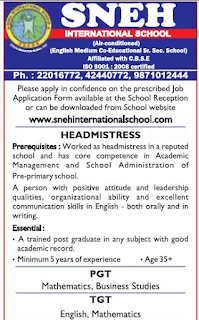 Resume For Tgt Teachers Teacher Resume Examples Teaching Education Sneh International School New Delhi Wanted Headmistress