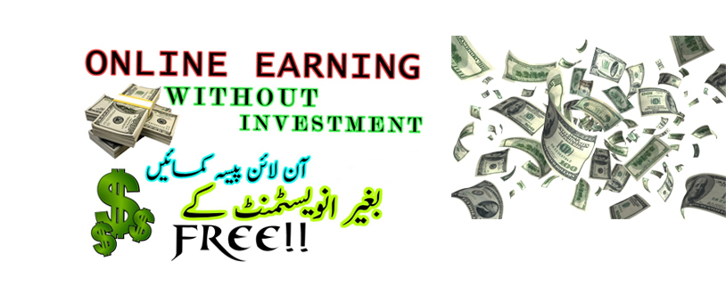 OnlineEarningWithoutInvestment