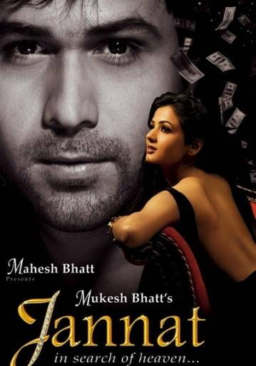 Jannat: In Search of Heaven… 2008 Full Movie Download