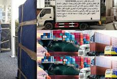 شركة نقل عفش من جدة الى الاردن 0530709108 مع تخليص كافة اجراءات الشحن الى الاردن وكافة الاوراق المطلوبة للاعفاء الجمركى