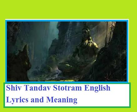 Shiv Tandav Stotram English Lyrics and Meaning