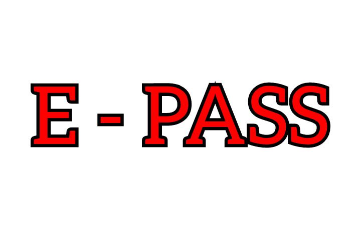MP NEWS मध्यप्रदेश प्रतियोगी परीक्षाओं के उम्मीदवारों के लिए ई-पास(E-PASS)  संबंधित नए आदेश की जानकारी