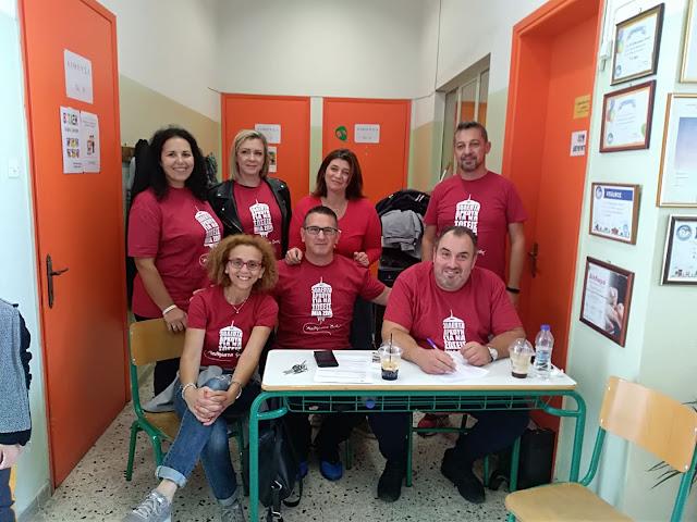 Με επιτυχία η 12η Εθελοντική αιμοδοσία των Δημοτικών Σχολείων Άργους