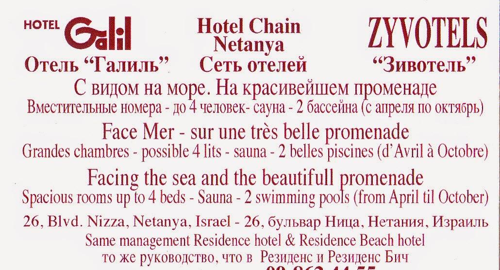 plattegrond joodse wijk jeruzalem