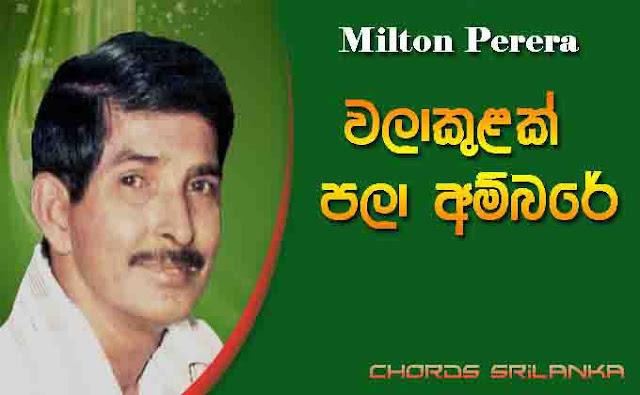 Walakulak Pala Ambare chords, Milton Perera chords, Walakulak Pala Ambare,  Milton Perera song chords,